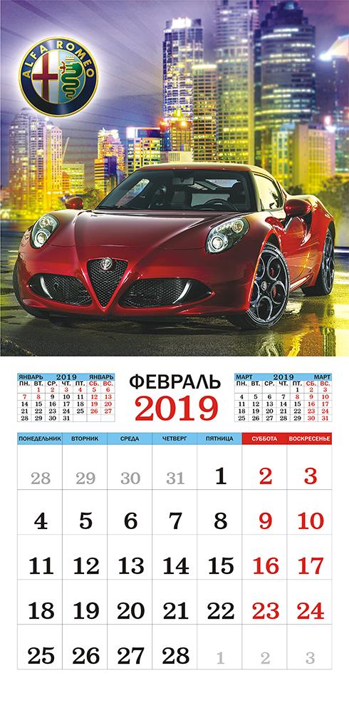 Календарь на 2019 год (на скрепке). Автомобили Средний перекидной настенный...