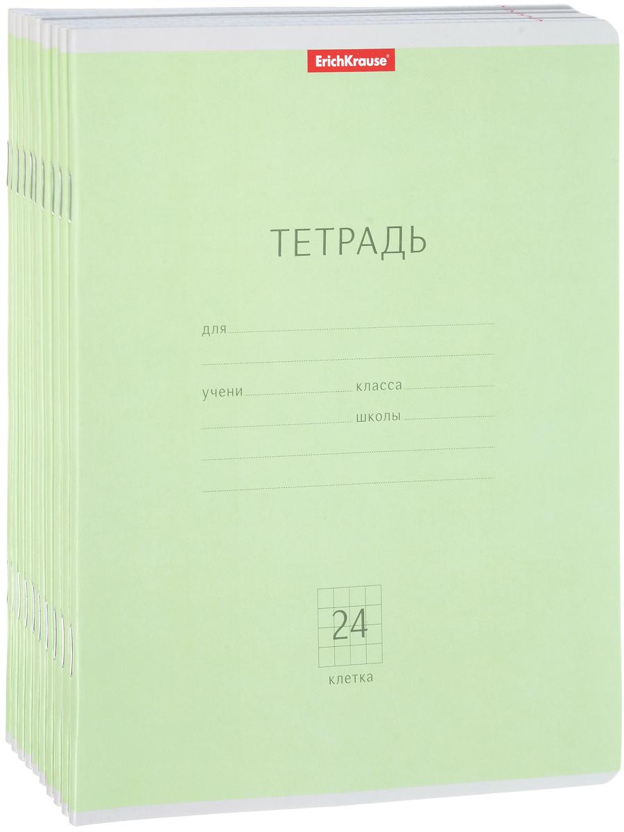 Тетрадь школьная ErichKrause Классика, 24 листа в клетку, зеленый, 10 шт erich krause набор тетрадей родные просторы пруд 24 листа в линейку 10 шт