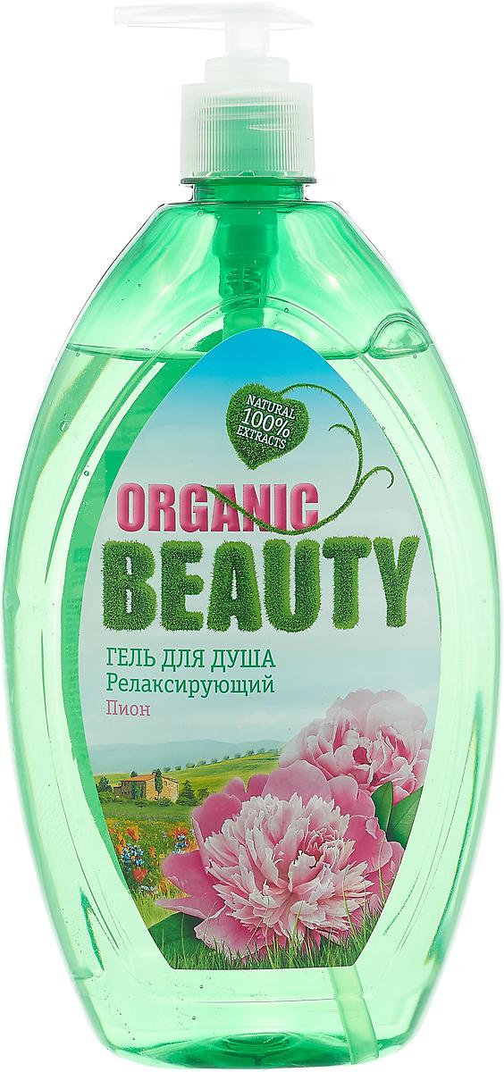 Гель для душа Organic Beauty Релаксирующий, пион, 1000 мл vilenta beauty box musthave 450 мл