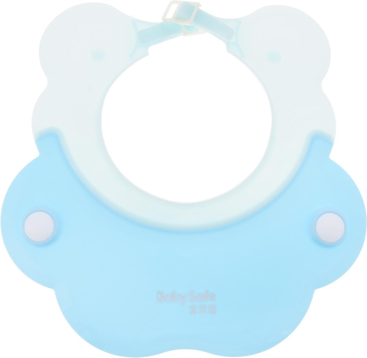 Baby Safe Защита для глаз при купании цвет голубой