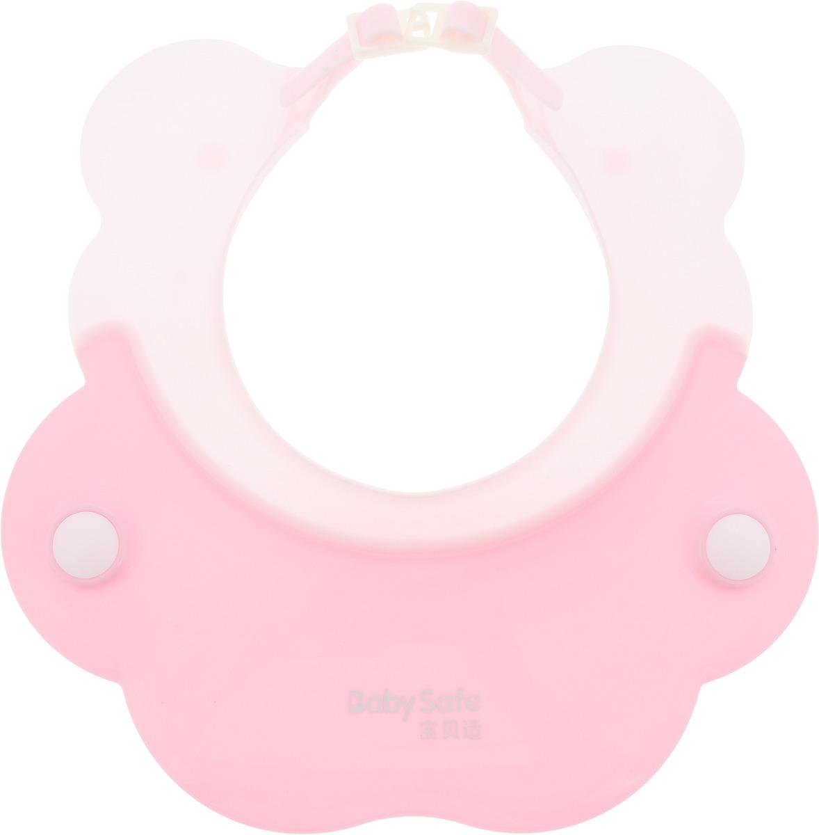 Baby Safe Защита для глаз при купании цвет розовый