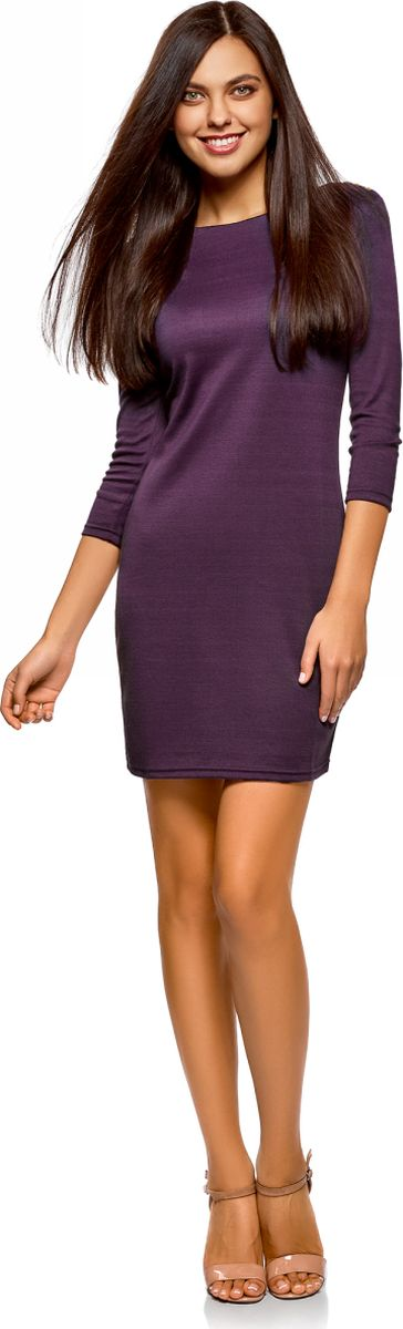 Платье oodji платье oodji ultra цвет темно синий 14001071 9 46148 7900p размер s 44