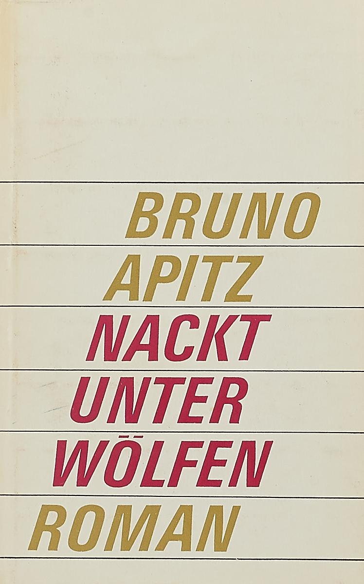 Bruno Apitz Nackt unter Wolfen азимов а путеводитель по шекспиру английские пьесы