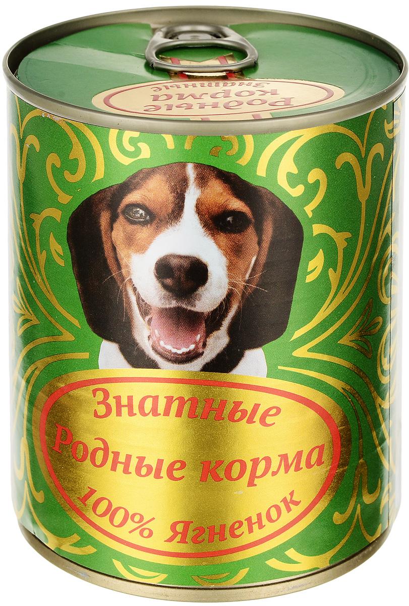 """Консервы для собак Родные Корма """"Знатные"""", с ягненком, 340 г"""