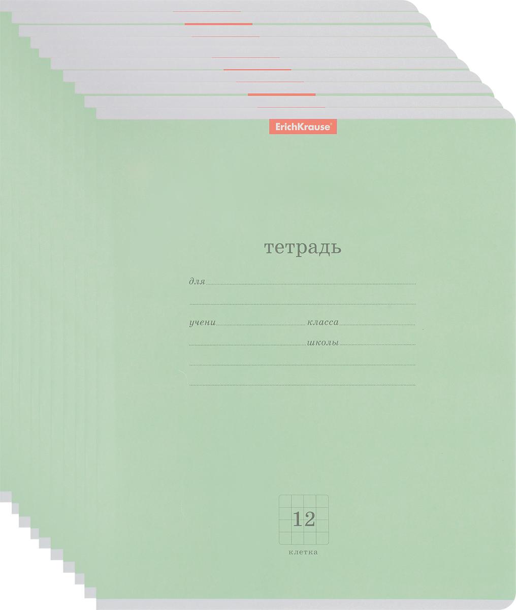 Тетрадь школьная ErichKrause Классика, зеленый, 12 листов в клетку, 10 шт erich krause набор тетрадей классика 18 листов в клетку 10 шт цвет голубой