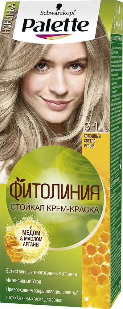 Краска для волос Palette Фитолиния, оттенок 9-1 Холодный светло-русый, 110 мл palette фитолиния 390 светлая медь 110 мл