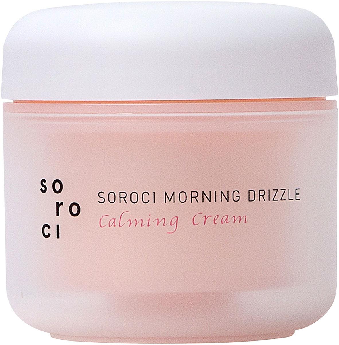 Крем Soroci Morning Drizzle, успокаивающий, 50 млК79Успокаивающий крем для лица обеспечивает длительное увлажнение чувствительной кожи. Крем обладает антивозрастным, увлажняющим и осветляющим действием. Нежная текстура крема моментально впитывается и не оставляет ощущения липкости. Органический экстракт зародышей риса содержит мощный антиоксидант гамма-оризанол, который стимулирует регенерацию кожных покровов. Аденозин уменьшает глубину морщин, выравнивает рельеф кожи. Экстракт черники укрепляет стенки сосудов, повышает эластичность и упругость кожи. Арбутин осветляет пигментные пятна и придает коже здоровое сияние. Тип кожи: любой