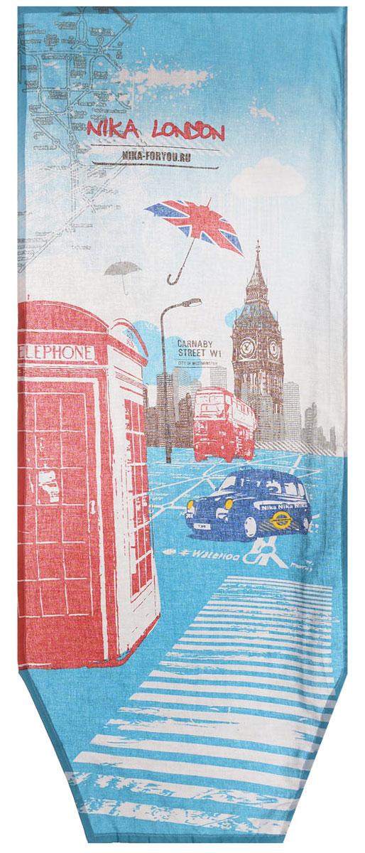 Чехол для гладильной доски Nika Лондон, универсальный, с поролоном, 129 х 40 см чехол д гладильной доски ева 125х47см х б