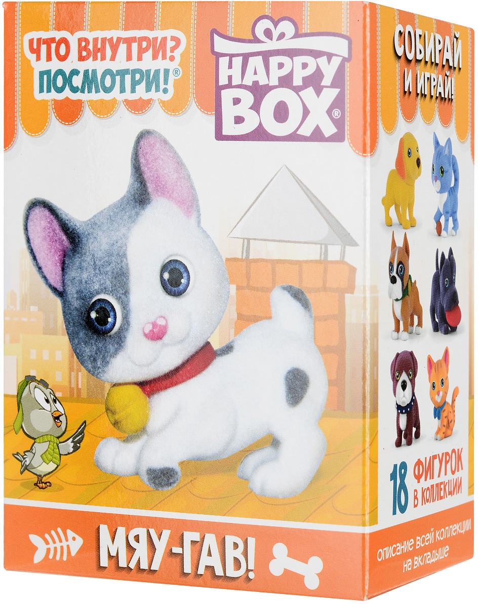 Сладкая Сказка Happy Box Мяу-Гав карамель леденцовая с игрушкой, 18 г леденцы с игрушкой happy box три кота 18 г