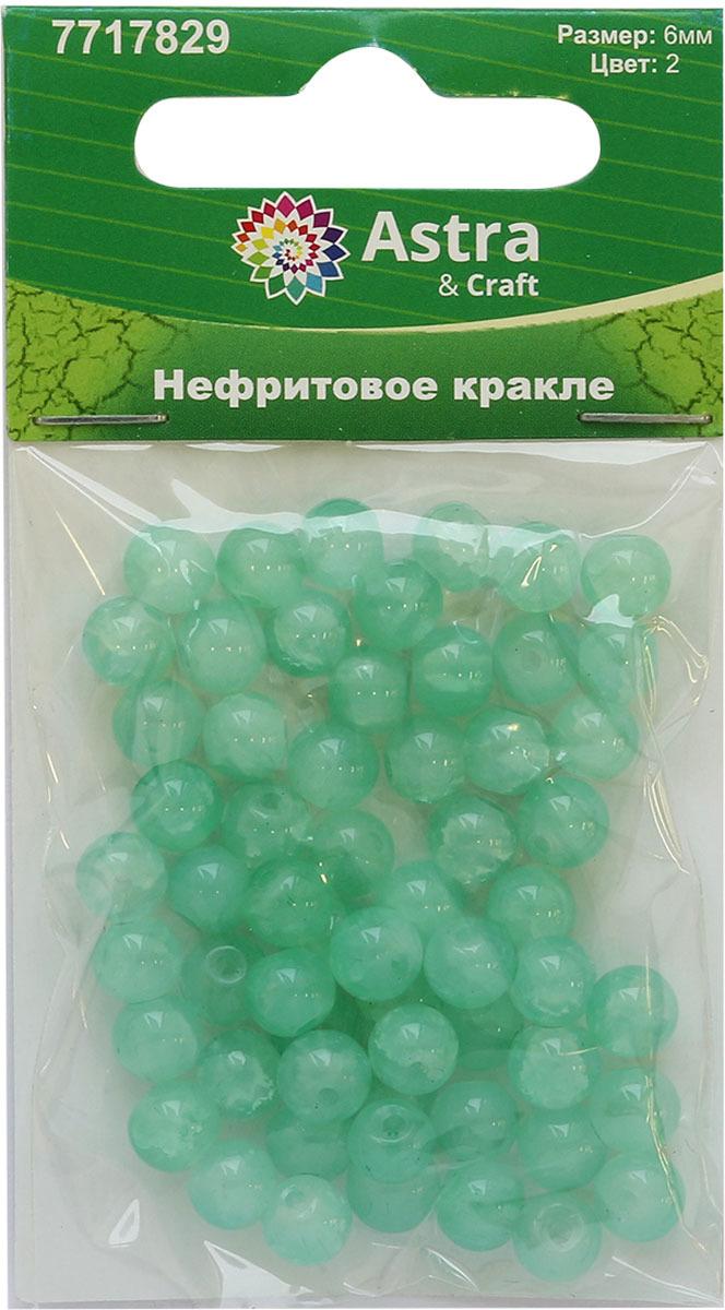 """Бусины Астра """"Нефритовое кракле"""", цвет: светло-зеленый, 6 мм, 59 шт"""