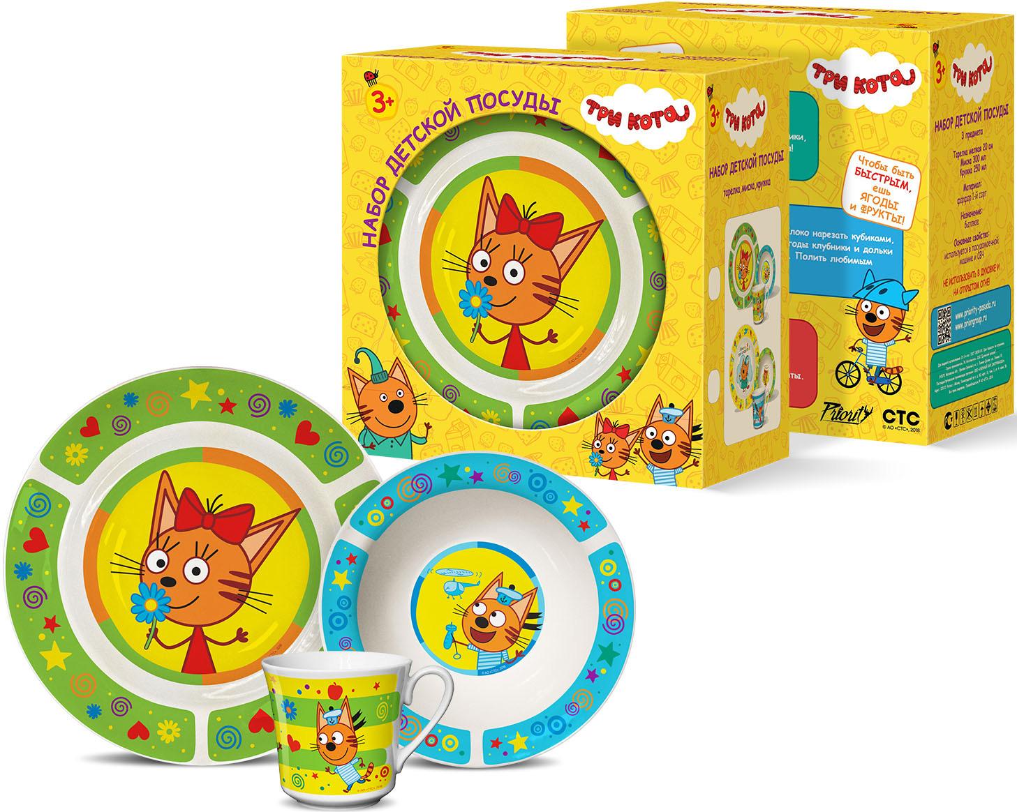 Набор детской посуды PrioritY / Три Кота Зеленый