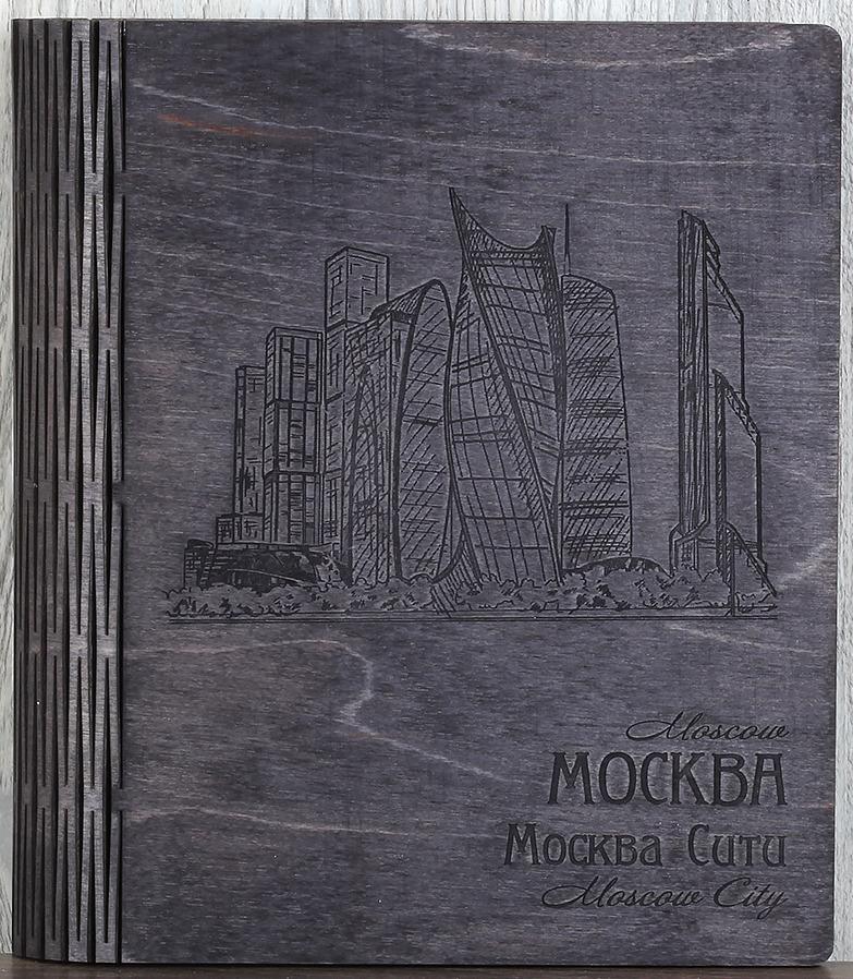 "Блокнот Город подарков ""Москва. Москва-Сити"", 80 листов в клетку, 19 х 26 см"