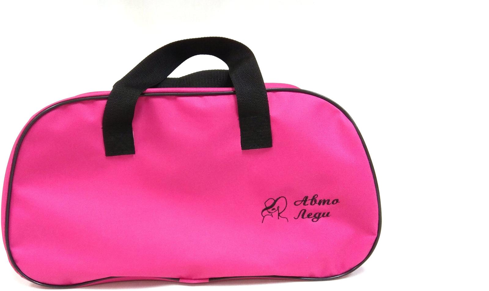 Сумка для аварийного набора Auto Premium Авто Леди, цвет: розовый. ФР-00003135 аксессуары для авто украина
