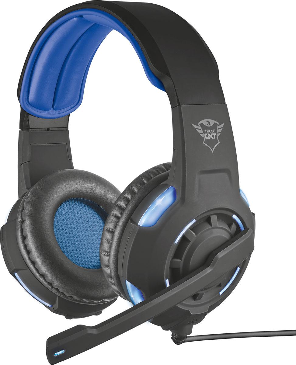 Игровые наушники Trust GXT 350, цвет: синий, черный
