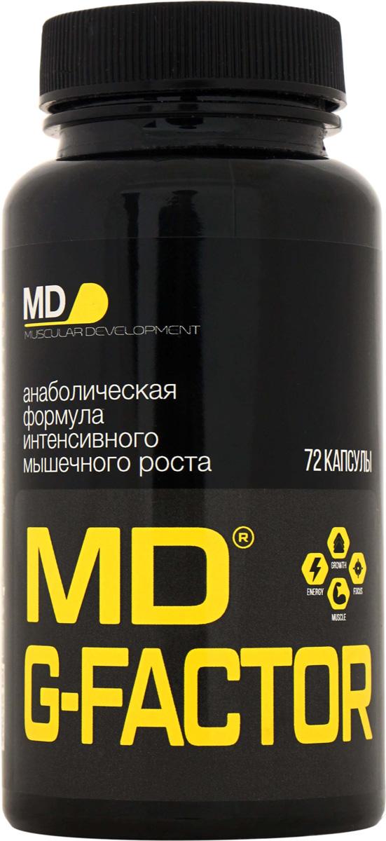 цена на Аминокислоты MD G-Factor, 72 капсулы