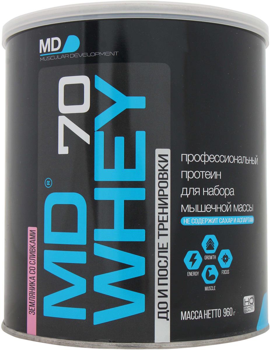 Протеин MD Whey 70, земляника со сливками, 960 г цена