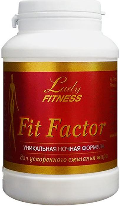 Жиросжигатель Lady Fitness Fit Factor, 72 капсулы