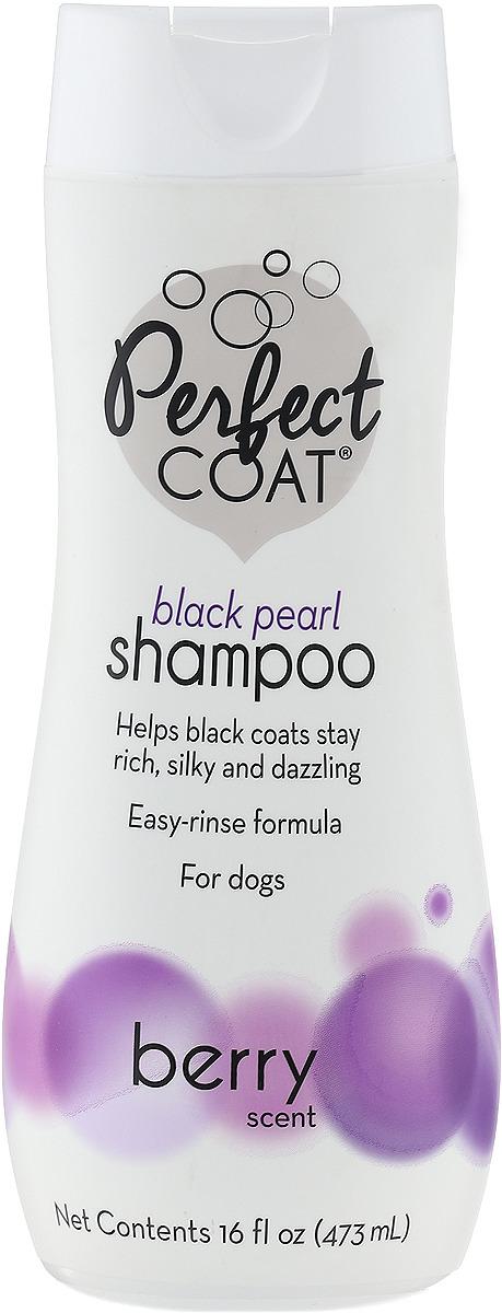 "Шампунь-кондиционер 8 in 1 Perfect Coat ""Black Pearl"", для темных окрасов, с ароматом бойзен-ягоды, 473 мл"