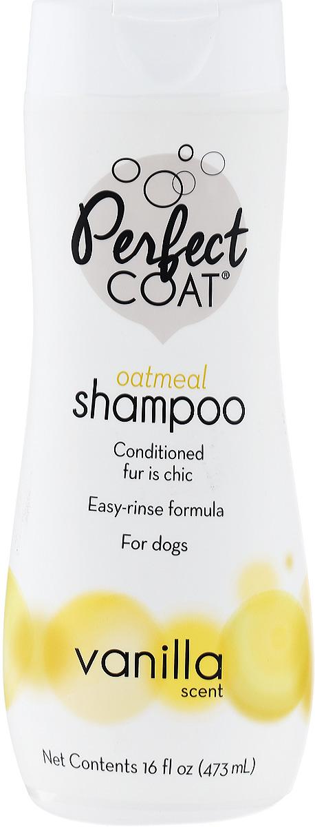 """Шампунь для собак 8 in 1 Perfect Coat """"Natural Oatmeal"""", овсяный, успокаивающий для кожи, с ароматом ванили, 473 мл"""