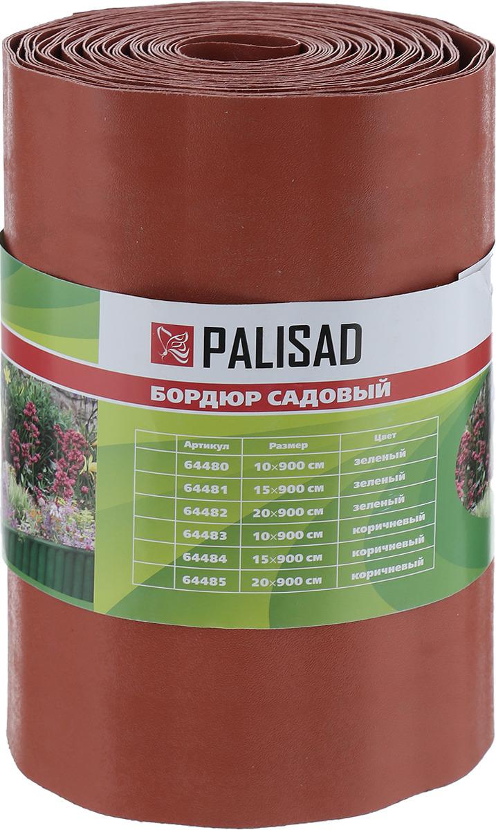 """Бордюр садовый """"Palisad"""", цвет: коричневый, 20 х 9 м"""