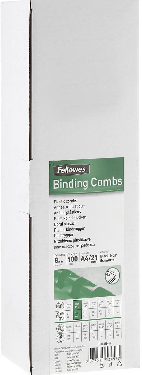 Fellowes FS-53457, Black пружина для переплета, 8 мм (100 шт) пружина для переплета fellowes 8мм черный fs 53457 fs 53457