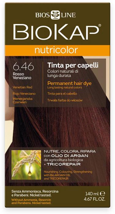 Краска для волос Bios Line S.p.A NB00646NB00646Инновационный продукт. Благодаря повышенному содержанию растительных компонентов краска для волос BioKap не только великолепно окрашивает, но и питает, увлажняет волосы, оставляя их здоровыми, блестящими, с естественным натуральным цветом. Протеины сои, овса, пшеницы и риса защищают не только поверхность волос, но и восстанавливают внутреннюю структуру; жирные фруктовые кислоты защищают кожу головы, снижают чувствительность. Природные УФ фильтры из экстракта Ивы защищают волосы, сохраняют насыщенный цвет. Гарантируется длительный эффект.Полностью закрашивает седину. ВАЖНО иметь ввиду:- если седых волос менее 50%, то для поддержания Вашего цвета, рекомендуется наносить цвет, совпадающий с вашим натуральным.- если седых волос более 50% следует выбрать более темный тон.Натуральная краска Biokap не содержит агрессивных осветлителей (аммиак, резорцин, гидрохинон) и не предназначена для радикального изменения цвета волос. Применяйте оттенки близкие к тону Ваших волос во избежание сюрпризов: фиолетовых или зеленых цветов. Для получения желаемого оттенка можно воспользоваться переходным вариантом – осветляющим кремом ND0.0, который безопасно изменит цвет на 2-3 тона в зависимости качества волос. Помните, что период между применением окрашивающих средств Biokap должен составлять не менее 14 дней.