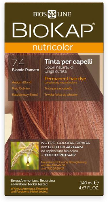 Краска для волос BioKap, тон 7.4 Медный Блондин, 140 мл