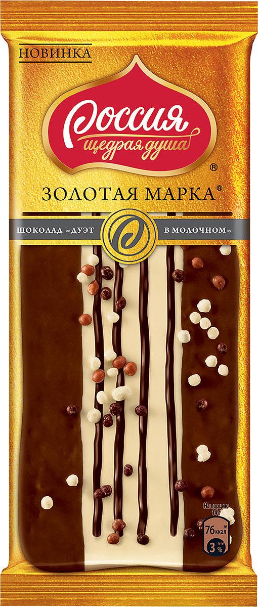 Молочный шоколад Россия - Щедрая душа! Золотая марка, дуэт с арахисом, 85 г коммунарка шоколад молочный с кокосовой нугой 85 г