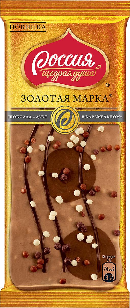 цена Карамельный белый шоколад