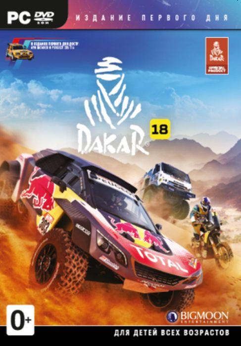 Dakar 18. Издание первого дня (PC) автокресло recaro optiafix dakar sand