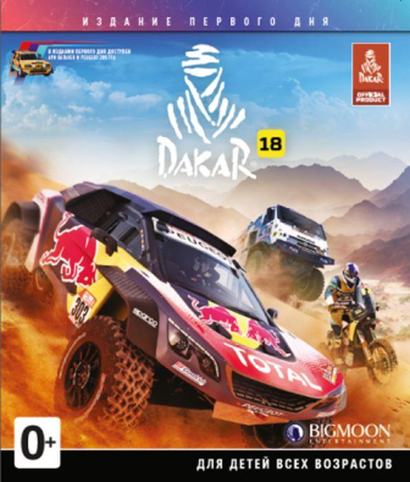 Dakar 18. Издание первого дня (Xbox One) автокресло recaro optiafix dakar sand