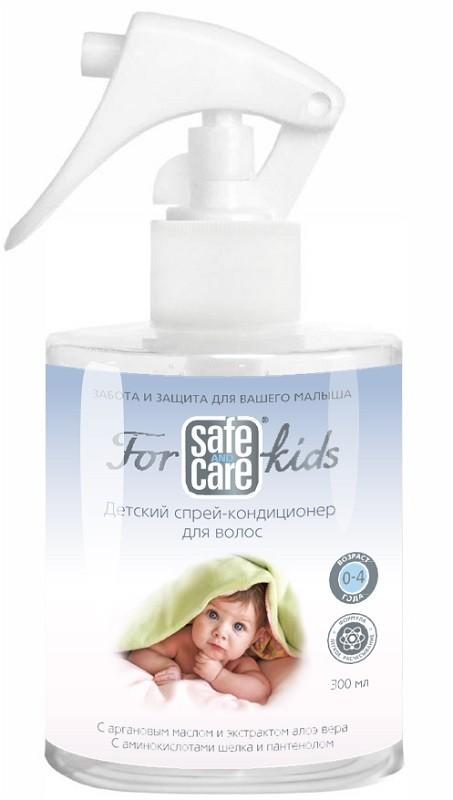 Спрей-кондиционер для волос детский Safe and Care for Kids, 300 мл кондиционер для волос детский safe and care for kids