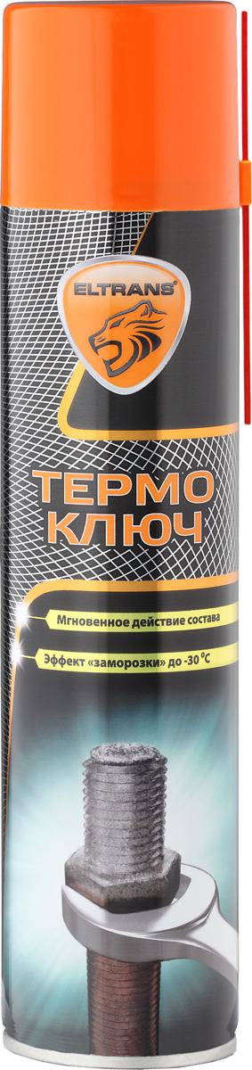 Термоключ Eltrans, с эффектом замораживания, 400 мл Уцененный товар (№4)