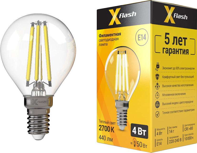 Лампа светодиодная X-Flash XF-E14-FL-P45-4W-2700K-230V