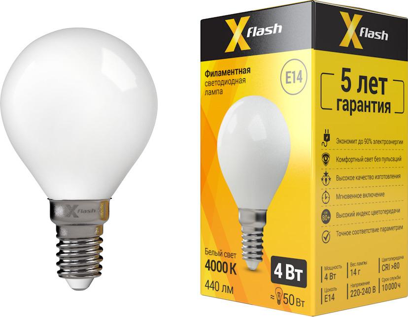 цена Лампочка X-Flash, Нейтральный свет 4 Вт, Светодиодная онлайн в 2017 году