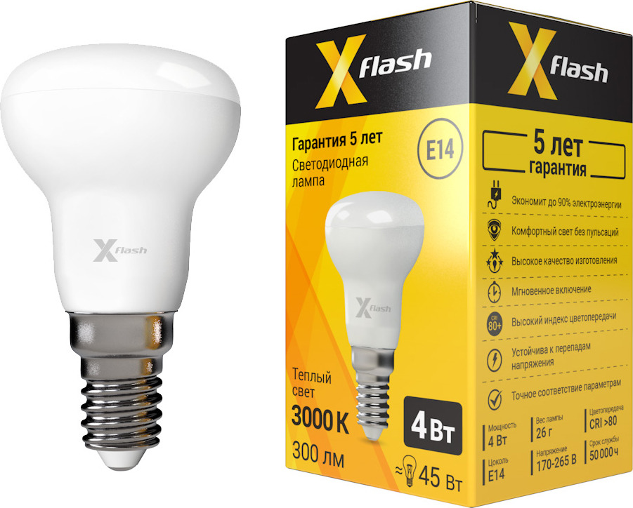 цена Лампочка X-Flash, Дневной свет 4 Вт, Светодиодная онлайн в 2017 году