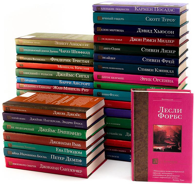 """Серия """"Bestseller"""" (комплект из 39 книг)"""