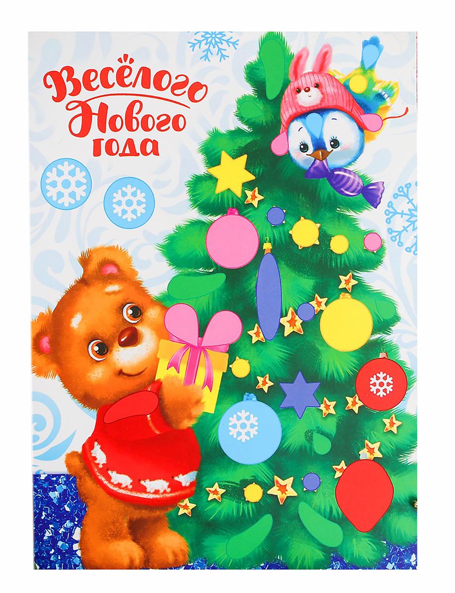 """Аппликация-открытка гелевыми стразами Школа талантов """"Веселого Нового года. Мишка"""". 3310197"""