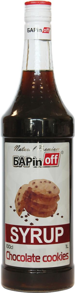 Сироп Barinoff Шоколадное Печенье, 1 л
