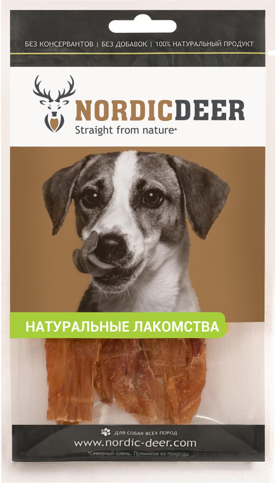 Лакомство для собак Nordic Deer Хорда говяжья, 15 см, 40 г лакомство для собак nordic deer печень говяжья 3 шт по 40 г