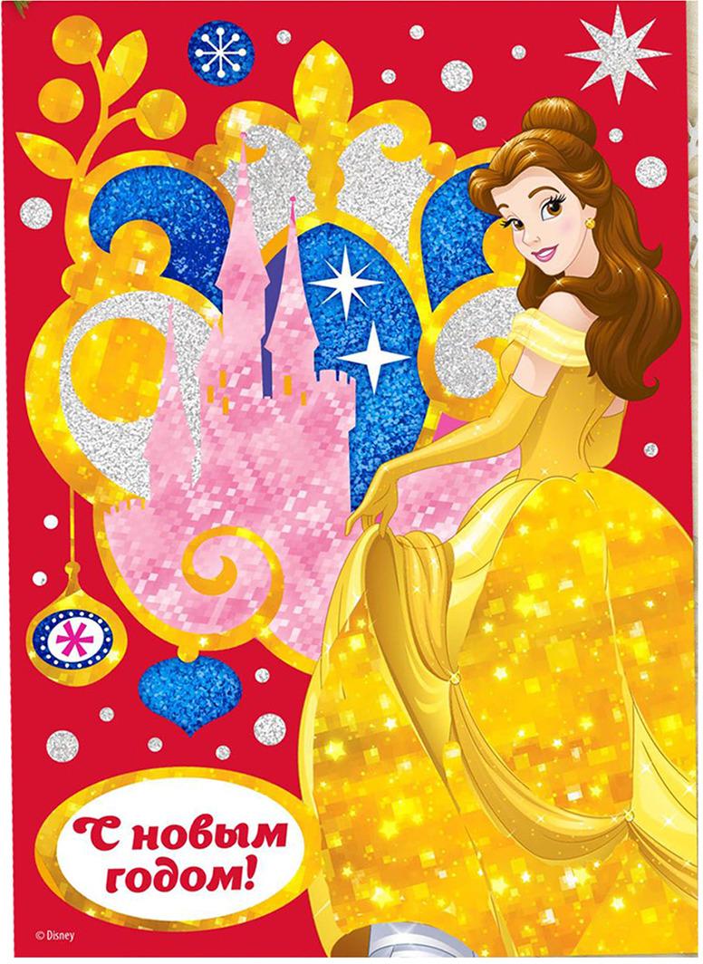 """Фреска цветной фольгой Disney """"Принцессы: Белль. С Новым годом!"""""""
