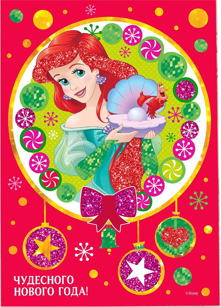 """Фреска цветной фольгой Disney """"Принцессы: Ариэль. Чудесного Нового года!"""""""