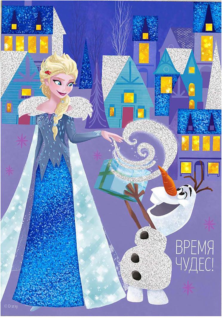 Фреска цветной фольгой Disney Холодное сердце. Время чудес!2260196Картина мерцающей фольгой и блестками — увлекательный вид творчества, который понравится любому малышу. Ведь раскрашивать любимых героев с помощью яркой бумаги и блестящих крупиц так здорово! Заполняйте изображение постепенно и не забывайте равномерно распределять мелкие блестки по клеевому слою, чтобы оно сияло. Или засыпьте только некоторые части фрески, придав картинке фактуру. Клеевая основа защищена специальным слоем бумаги с прорезями. Отделяйте верхний цветной слой с помощью стеки и украшайте декоративными элементами подходящего оттенка.