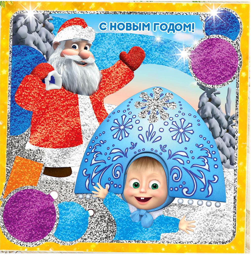 """Фреска с блестками и фольгой Маша и Медведь """"С Новым годом!"""". 2303635"""