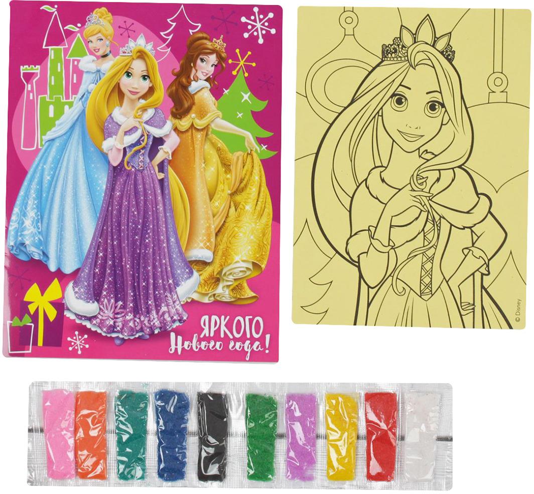 """Фреска-открытка Disney """"Принцессы. Яркого Нового года!"""""""