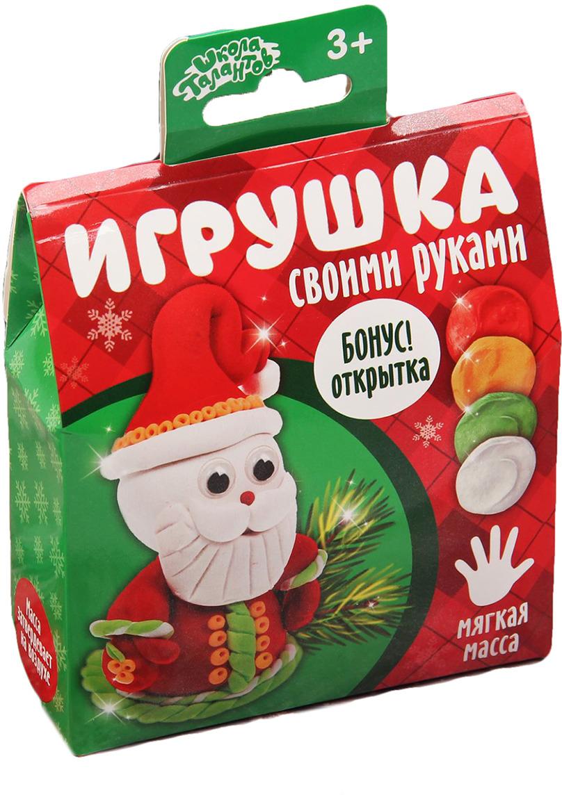 Набор для создания игрушки Школа талантов Дед Мороз. 2366505
