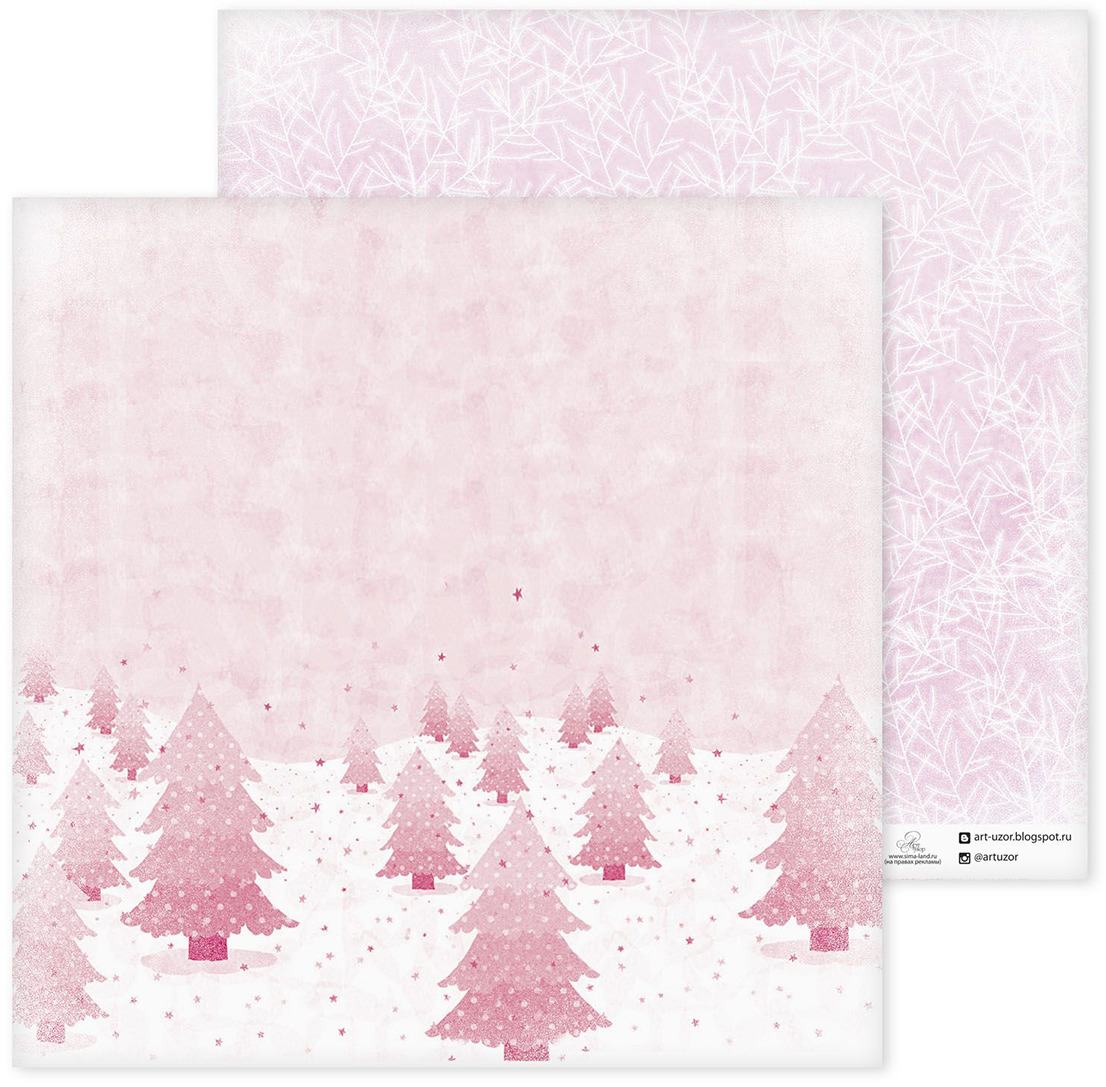 Бумага для скрапбукинга Арт Узор Зимние забавы. Волшебная зима, 30,5 х 30,5 см зимние забавы раскраска