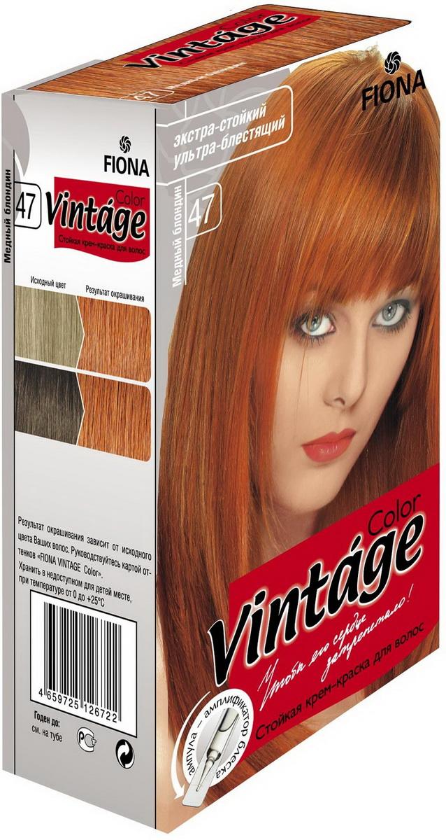 Крем-краска для волос Fiona Vintage Color, оттенок 8047 Медный блондин