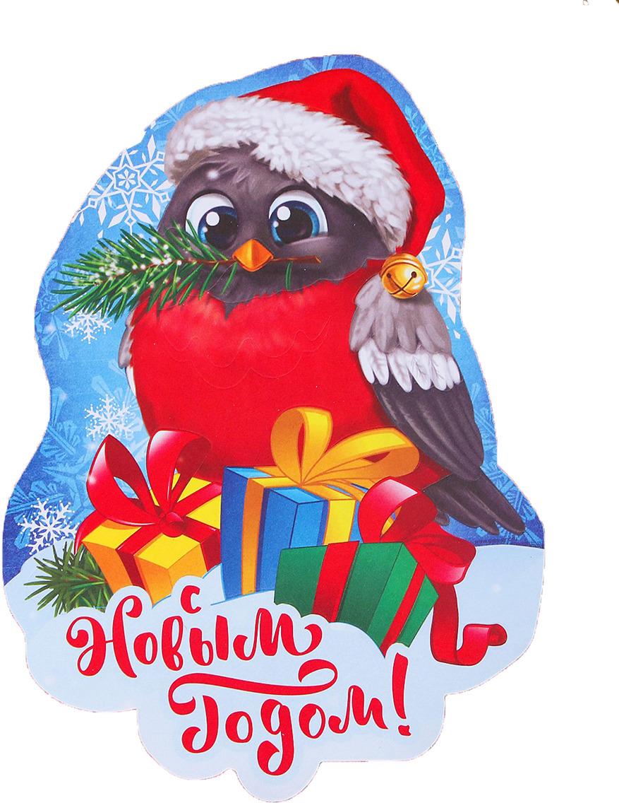 Фреска цветной фольгой Школа талантов Снегирь. С Новым годом! фреска цветной фольгой маша и медведь это прямо новый год какой то