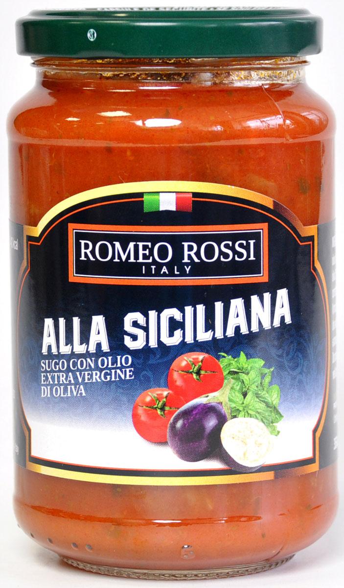 Romeo Rossi соус томатный для пасты Сицилийский, 350 г romeo rossi соус томатный для пасты овощной 350 г